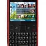 Новы бюджетный мобильный телефон Nokia X2-01, с QWERTY клавиатурой