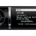 Автомагнитола Kenwood I-K900, сделана специально для  iPod/ iPhone