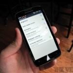 Motorola Atrix 2, очередной  Android смартфон от Motorola