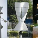Уличный фонарь который работает от ветра и солнца