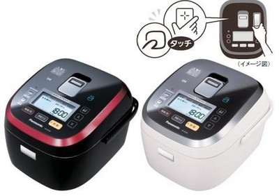 The Best Rice Cooker Reviews by Wirecutter  A New York