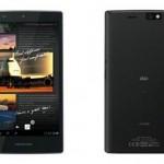 KDDI AQUOS Pad SHT21 – первый планшетник с IGZO экраном