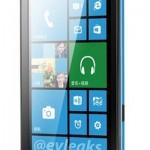 Huawei Ascend W2: новый Windows Phone  из поднебесной