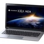 Новые ноутбуки Toshiba Dynabook KIRA работают 22 часа от одной зарядки аккумулятора