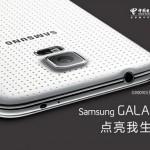 Для китайского рынка будет выпущена специальная версия Samsung Galaxy S5 с поддержкой двух SIM-карт