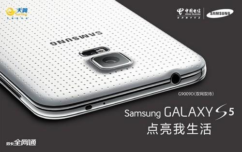 Samsung Galaxy S5 Dual Sim