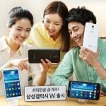 Samsung Galaxy W- стирает грань между смартфонами и планшетниками