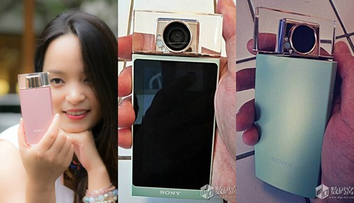 Sony Perfume Bottle Selfie camera