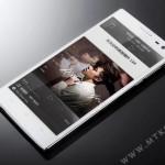 Стильный смартфон Voto X6 Youth  с крышкой под кожу