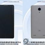 ZTE N958St – бюджетный смартфоном с 5,5-дюмовым экраном и стереодинамиками