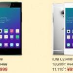 Цену смартфона IUNI U2 с процессором  Snapdragon 800 снизили до 165 долларов