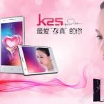 Konka K25 – смартфон с 64-битным процессором для женщин