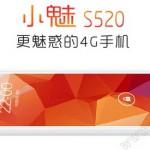 Malata S520 — клон Meizu MX4 с 64-битным процессором, работающим на частоте 1,5 гигагерца