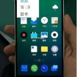 Первая фотография бюджетного двух-симового смартфона Meizu Blue Charm Note