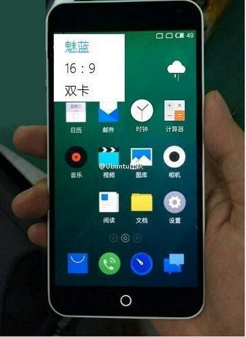 Meizu Blue Charm Note