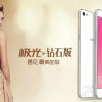 Бриллиантовый смартфон Ebest E Aurora Diamond Edition для гламурной публики