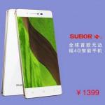Subor S3 — первый в мире безрамочный  LTE смартфон