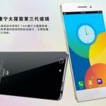 Безрамочный смартфон Subor S3 из Китая
