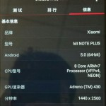 На сайте Geekbench засветился новый смартфон Xiaomi Mi Note Plus