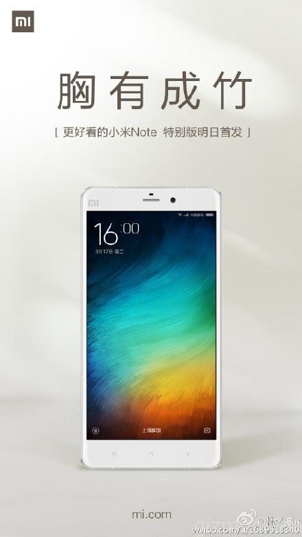 Xiaomi Mi Note Plus_1
