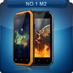 Защищенный китайский смартфон No.1 M2 стоит всего 94$