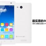 Обновленный бюджетный смартфон  JiaYu F2 Universal edition за 50$ теперь поддерживает мобильные сети LTE