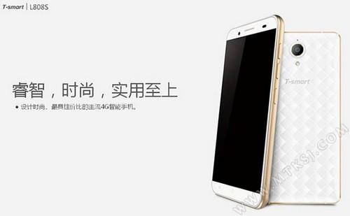 T-smart L808S_1
