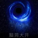 Huawei 8 июня  официально представит смартфона Huawei Honor 7