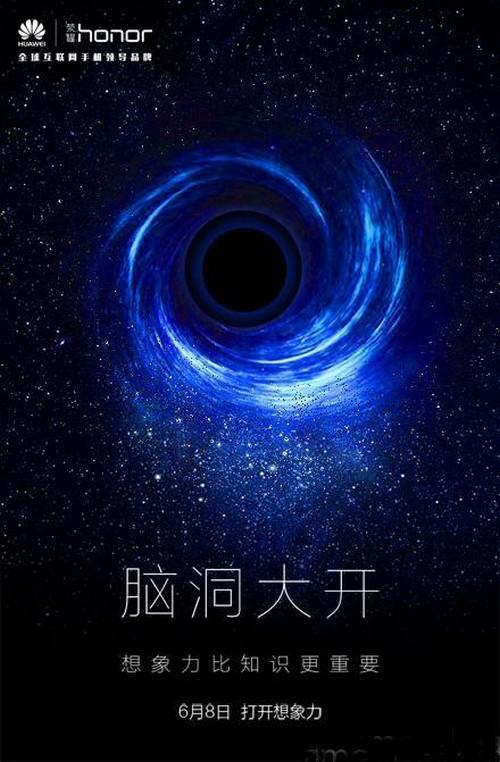 Huawei Honor 7_2