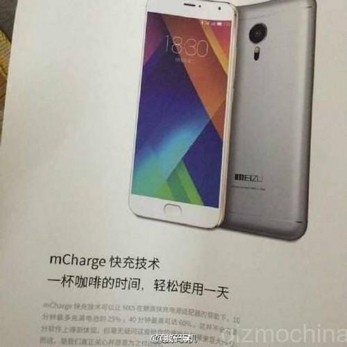 Meizu MX5_40