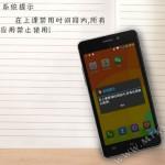 Смартфон Crave S1+ для людей страдающей «смартфономанией»