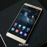 Фотографии золотистого Huawei Mate S появились в инетрнете еще до официальной презентации