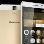 Changhong T06 – смартфон с  мегааккумулятором емкостью 6380мАч