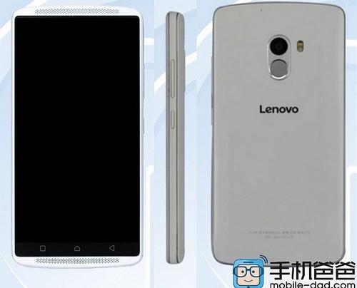 Lenovo vibe X3 Lite