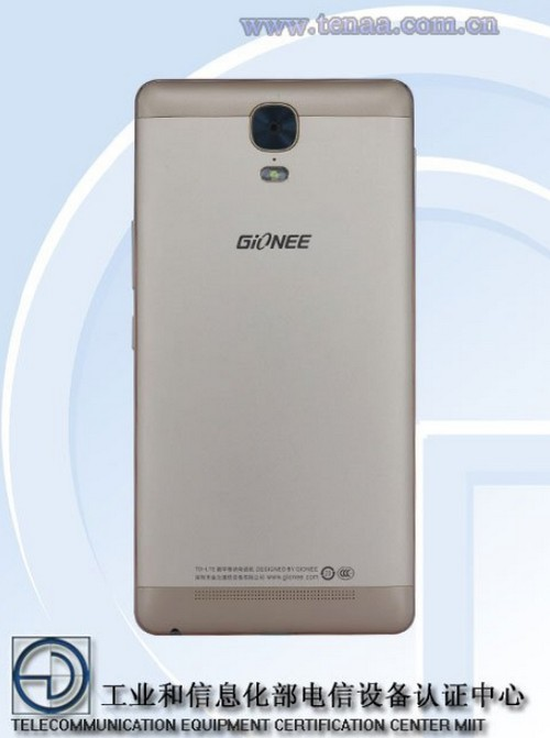 Gionee GN8001_1