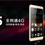 Смартфон среднего класса Weiimi X5 со сканером отпечатков пальцев