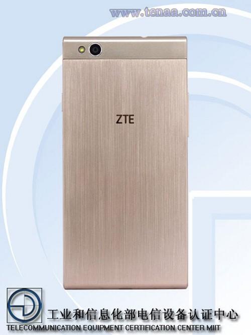 ZTE S2010A _1