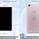 Розовый Vivo X6S Plus засветился на сайте TENAA