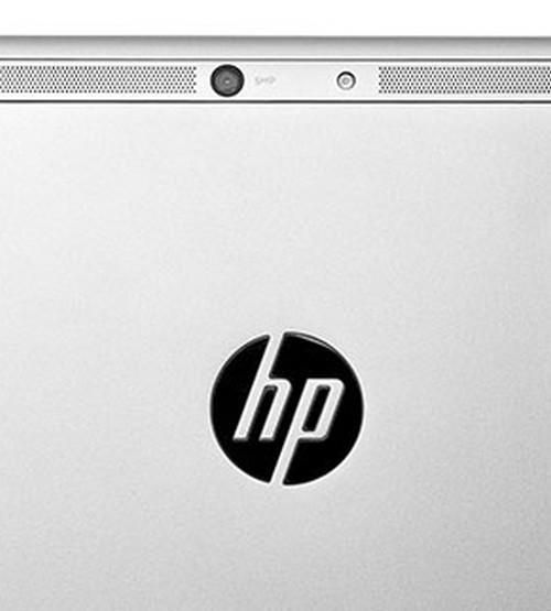 HP-Elite-x2