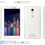 JiaYu грозятся в середине апреля представить новый флагманский смартфон JiaYu S4