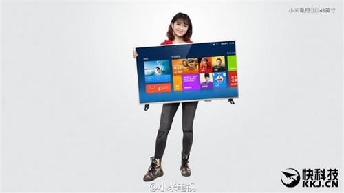 Xiaomi TV 3S