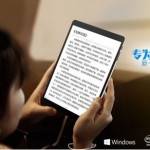 Teclast X89 Kindow — китайская электронная книга с начинкой от планшетника