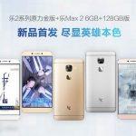 Le Max выпустили топовую версию смартфона Le Max 2 с 128Гб памяти