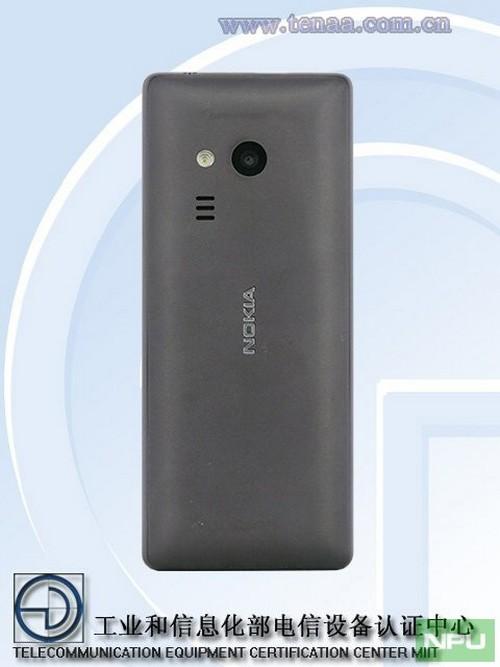 Nokia RM-1187_1