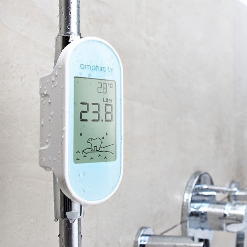 amphiro-shower-meter
