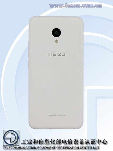 meizu-m5-_1