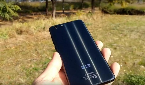 elephone-s7-special-edition