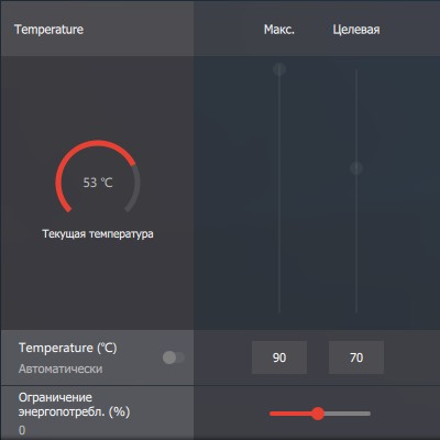 wattman_temperature
