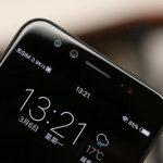 Vivo X9S Plus будет первым смартфоном в мире с процессором Snapdragon 660