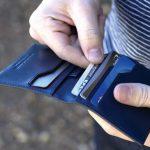 Кошелек dfy 360 Wallet защитит вашу бесконтактные пластиковые карты от мошенников